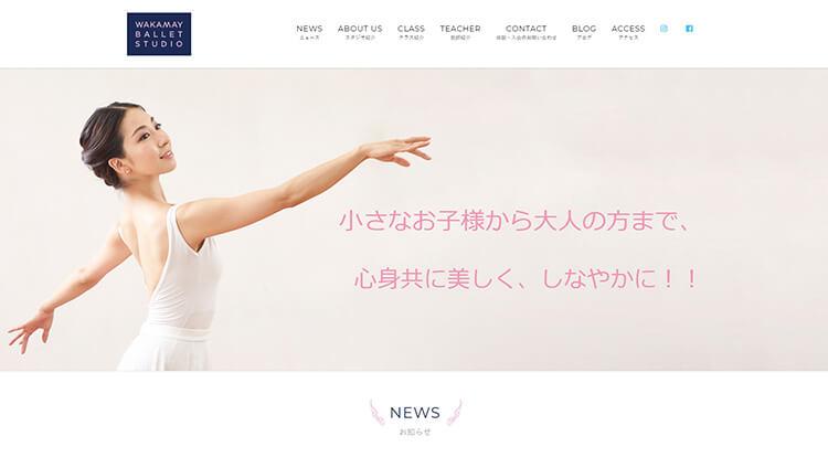 WAKAMAY BALLET STUDIO